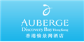 Auberge Discovery Bay
