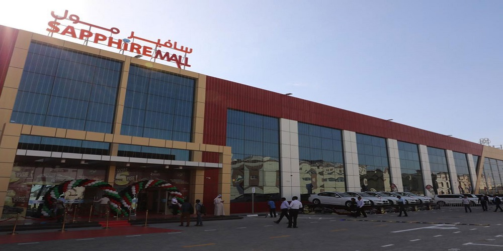 Dubai Industrial Park Marks Inauguration of a New Mall