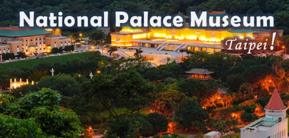 National Palace Museum-A Quick Guide For Travelers