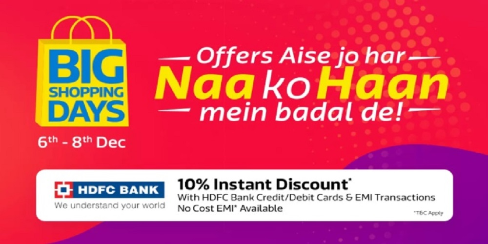 Big Shopping Days Offers- Its Raining Offers at the Best Price in Flipkart