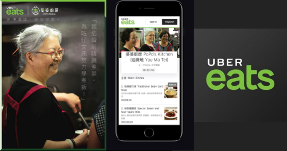 Uber Eats To Open Its Virtual Restaurant To Encourage Hongkongers To Order Homemade Food!