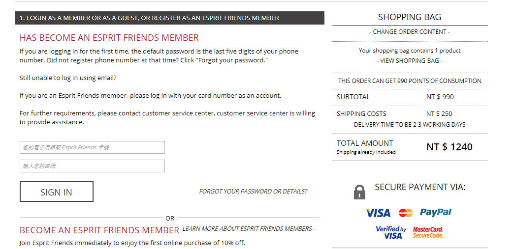 How to use a Esprit Fashion 促銷代碼