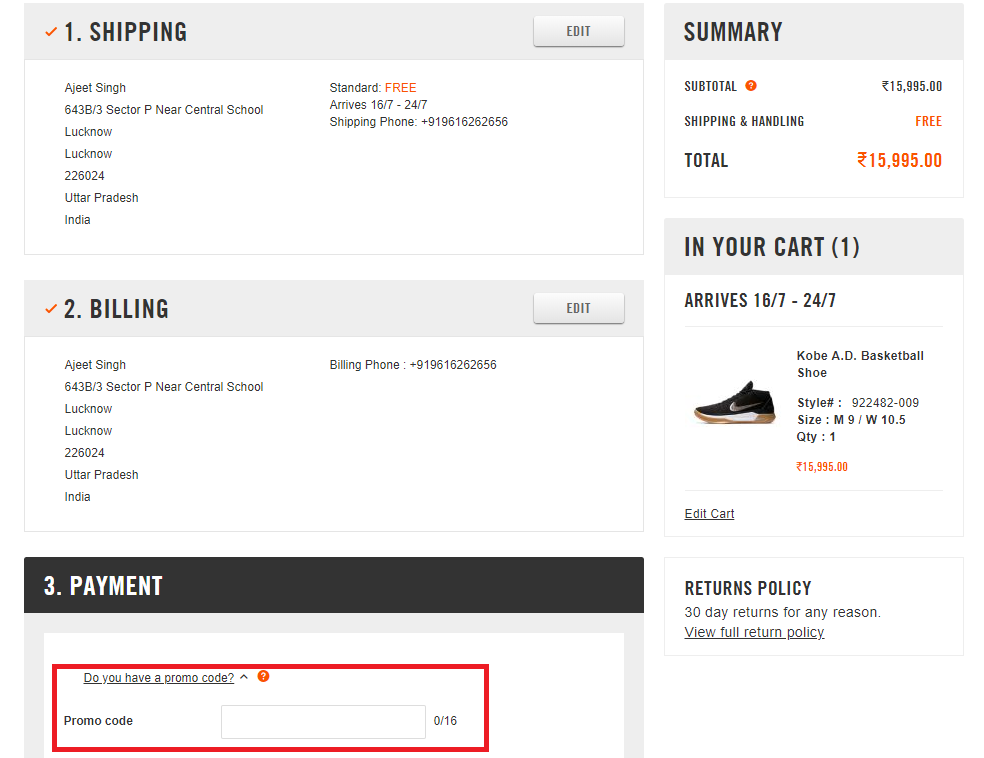 Nike Coupon Code   50% OFF   December