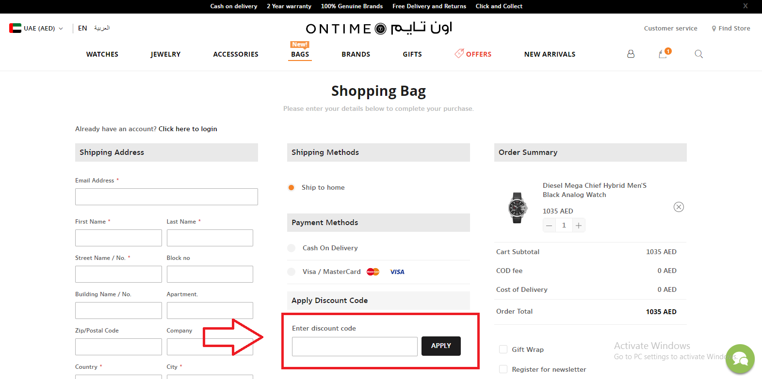 How to use a Ontime Coupon Codes