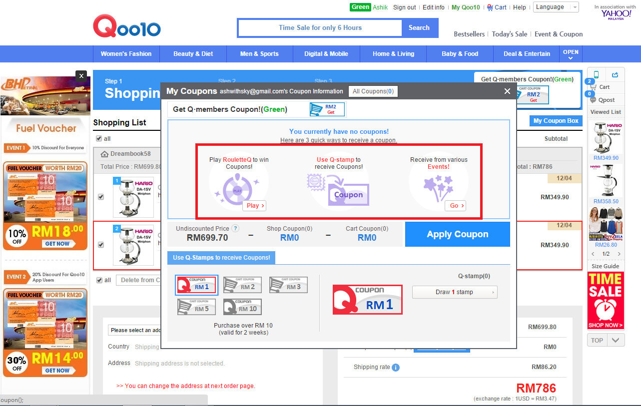 How to use a Qoo10 coupon