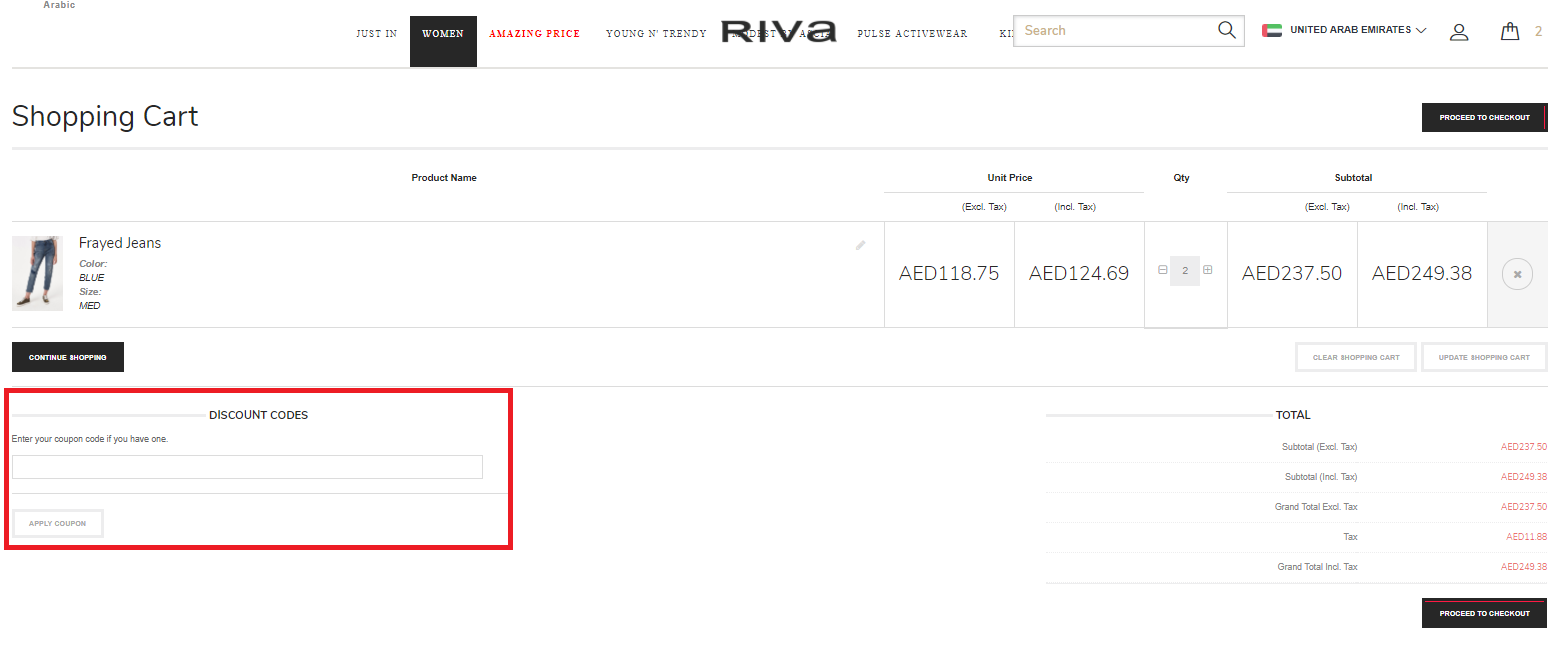 How to use a Riva Fashion Coupon Codes
