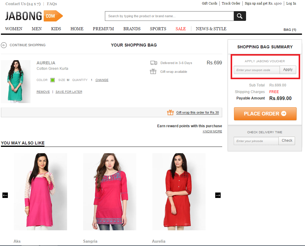 How to use a Jabong Coupon Codes