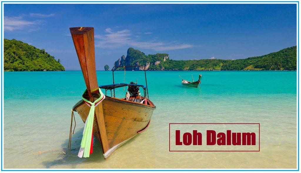 Loh dalum, Thailand